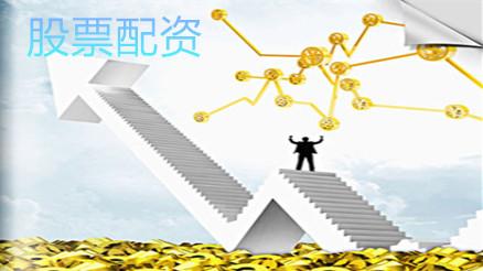 简配资股票配资平台